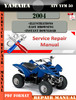 Thumbnail Yamaha ATV YFM 50 2004 Digital Service Repair Manual