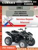 Thumbnail Yamaha ATV YFM 350 Warrior 1997 Digital Service Repair Manua