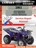 Thumbnail Yamaha ATV YFM 350 Wolverine 2003 Digital Service Repair Man