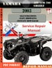 Thumbnail Yamaha ATV YFM 700 Grizzly 2003 Digital Service Repair Manua