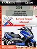 Thumbnail Yamaha XP500 2001 Digital Repair Manual