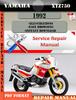 Thumbnail Yamaha XTZ750 1992 Digital Service Repair Manual