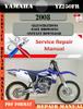 Thumbnail Yamaha YZ250FR 2008 Digital Service Repair Manual