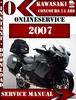 Thumbnail Kawasaki CONCOURS 14 ABS 2007 Digital Service Repair Manual