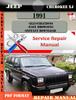 Thumbnail Jeep Cherokee XJ 1991 Digital Service Repair Manual
