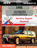 Thumbnail Jeep Cherokee XJ 1998 Digital Service Repair Manual