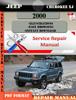 Thumbnail Jeep Cherokee XJ 2000 Digital Service Repair Manual