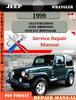 Thumbnail Jeep Wrangler 1999 Digital Service Repair Manual
