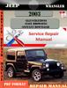 Thumbnail Jeep Wrangler 2003 Digital Service Repair Manual