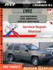 Thumbnail Jeep Grand Cherokee WJ 1992 Digital Service Repair Manual