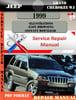 Thumbnail Jeep Grand Cherokee WJ 1999 Digital Service Repair Manual