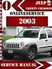 Thumbnail Jeep Liberty Cherokee 2003 Digital Service Repair Manual