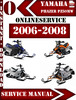 Thumbnail Yamaha Phazer PZ50MW 2006-2008 Digital Service Repair Manual