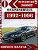 Thumbnail Mitsubishi 3000GT 1992-1996 Service Repair Manual