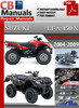 Thumbnail Suzuki LTA 450X 2004-2009 Service Repair Manual
