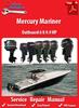 Thumbnail Mercury Mariner 6 8 9.9 HP Service Manual