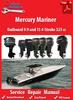 Thumbnail Mercury Mariner 9.9 and 15 4-Stroke 323 cc Service Manual