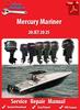 Thumbnail Mercury Mariner 20 JET 20 25 Service Manual