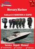 Thumbnail Mercury Mariner 25 MARATHON 25 SEAPRO Service Manual