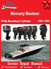 Thumbnail Mercury Mariner 70 Hp Marathon 3 Cylinder 1987-1993 Service Manual