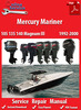 Thumbnail Mercury Mariner 105 135 140 Magnum III 1992-2000 Service Manual
