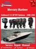 Thumbnail Mercury Mariner 135 HP DFI Optimax 2000-2005 Service Manual