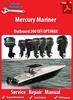 Thumbnail Mercury Mariner 200 DFI OPTIMAX Service Manual