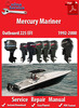 Thumbnail Mercury Mariner 225 EFI 1992-2000 Service Manual