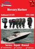 Thumbnail Mercury Mariner 225 EFI 1992-2000 Service Manual