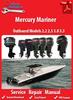 Thumbnail Mercury Mariner Models 2.2 2.5 3.0 3.3 Service Manual