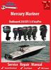 Thumbnail Mercury Mariner 250 EFI 3.0 SeaPro Service Manual