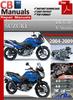 Thumbnail Suzuki DL 650 V-Storm 2004-2009 Online Service Repair Manual