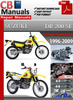 Thumbnail Suzuki DR 200 SE 1996-2009 Online Service Repair Manual