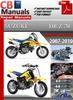 Thumbnail Suzuki DR Z 70 2007-2010 Online Service Repair Manual