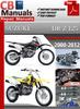 Thumbnail Suzuki DRZ 125 2000-2012 Online Service Repair Manual