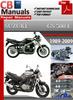 Thumbnail Suzuki GS 500 E 1989-2009 Online Service Repair Manual