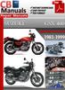 Thumbnail Suzuki GSX 400 1981-1999 Online Service Repair Manual