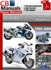 Thumbnail Suzuki GSX R 1300 Hayabusa 1999-2009 Online Service Manual