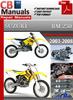 Thumbnail Suzuki RM 250 2003-2008 Online Service Repair Manual