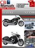 Thumbnail Suzuki VZ 1500 2002-2010 Online Service Repair Manual
