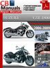 Thumbnail Suzuki VZR 1800 2006-2009 Online Service Repair Manual