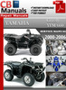 Thumbnail Yamaha YFM 660 Grizzly 2000-2006 Online Service Manual