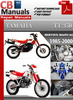 Thumbnail Yamaha TT 350 1985-2000 Online Service Repair Manual