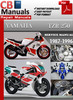 Thumbnail Yamaha TZR 250 1987-1996 Online Service Repair Manual