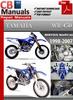 Thumbnail Yamaha WR 450 1998-2007 Online Service Repair Manual