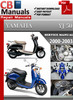 Thumbnail Yamaha YJ 50 2000-2003 Online Service Repair Manual