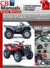 Thumbnail Kawasaki KVF 400 Prairie 1997-2002 Online Service Manual