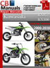 Thumbnail Kawasaki KX85 KX100 2000-2010 Online Service Repair Manual