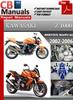 Thumbnail Kawasaki Z 1000 2002-2006 Online Service Repair Manual