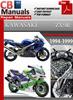 Thumbnail Kawasaki ZX9R 1994-1999 Online Service Repair Manual